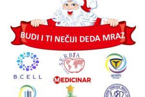 budi_neciji_deda_mraz