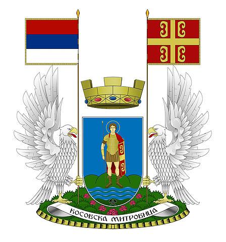 lkkosovska_mitrovica_grb